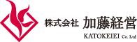 株式会社加藤経営